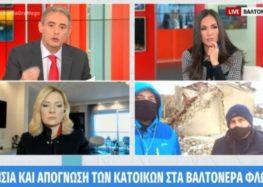 Βαλτόνερα: Οι συστάσεις για εκκένωση του χωριού έμειναν στα χαρτιά – Αγωνιούν οι κάτοικοι