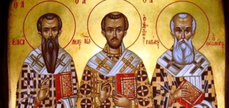 Διαδικτυακή ομιλία με τον πατέρα Ευάγγελο Παπανικολάου με θέμα: «Οι Τρεις Ιεράρχες και ο Ελληνισμός»