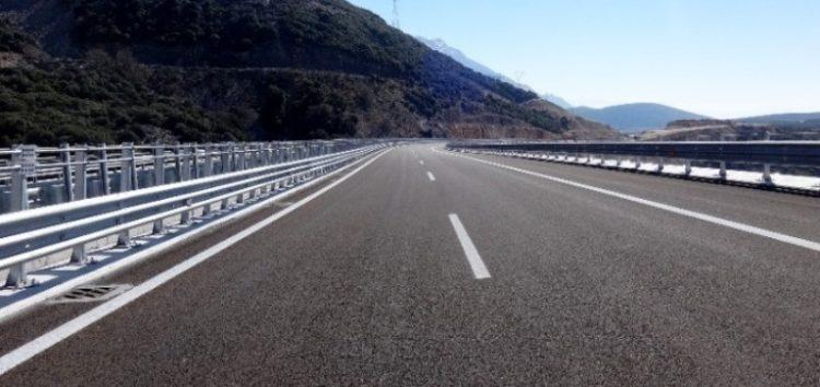 Διακοπή κυκλοφορίας των οχημάτων στην Εγνατία Οδό από Α/Κ Κοίλων έως Α/Κ Καλαμιάς