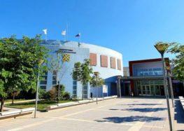 Ψήφισμα του Δ.Σ. του νέου σωματείου εργαζομένων σε διοικητικές θέσεις του Πανεπιστημίου Δυτικής Μακεδονίας