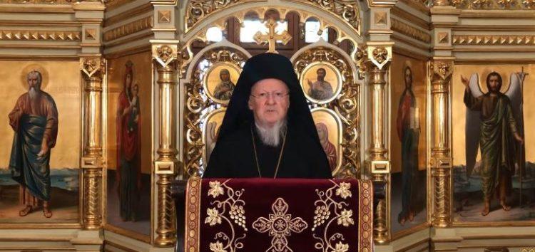 Μήνυμα Παναγιότατου Οικουμενικού Πατριάρχη προς την ακαδημαϊκή κοινότητα του Πανεπιστημίου Δυτικής Μακεδονίας