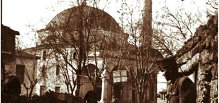 Το Κιατίπ Αλή τζαμί