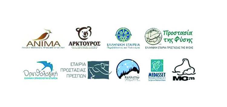 Ανάπτυξη των ΑΠΕ με σεβασμό στη βιοποικιλότητα: Ένα βιώσιμο σενάριο για ανάπτυξη Αιολικών Σταθμών με ελάχιστο περιβαλλοντικό κόστος