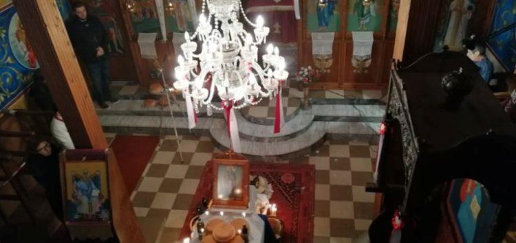 Ολοκληρώθηκαν οι διήμερες λατρευτικές εκδηλώσεις στον Ιερό Ναό Αγίου Χαραλάμπους Αχλάδας (pics)