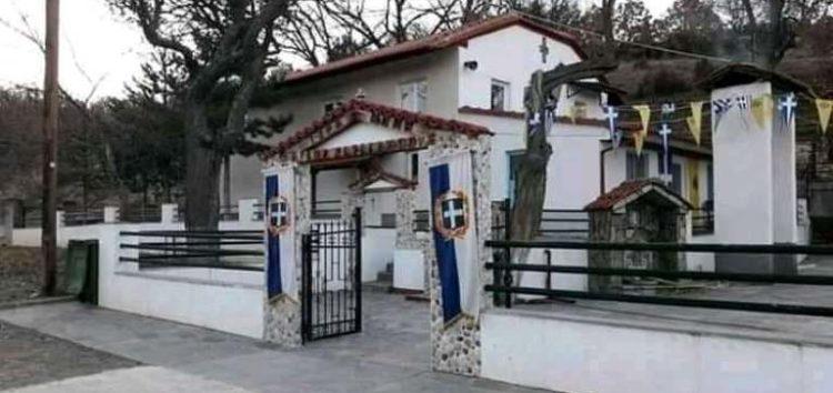 Παράκληση θα τελεστεί στην Ι.Μ. Αγίου Χαραλάμπους Αχλάδας