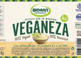 Νέα σειρά προϊόντων vegan από την ΒΙΟΦΛΩ