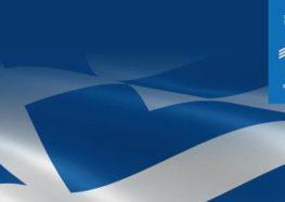 Υποβολή περιλήψεων για το συνέδριο της ΕΜΑΕΦ «Οι κοινωνικοί μετασχηματισμοί του 20ου αιώνα και η επίδρασή τους στη Δυτική Μακεδονία»