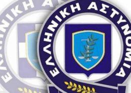 Συγχαρητήριες επιστολές του Συλλόγου – Συνδέσμου Αποστράτων Σωμάτων Ασφαλείας Νομού Φλώρινας