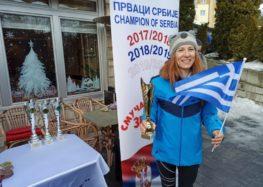Θετικό το πρόσημο στους διεθνείς αγώνες χιονοδρομίας για τους Φλωρινιώτες αθλητές