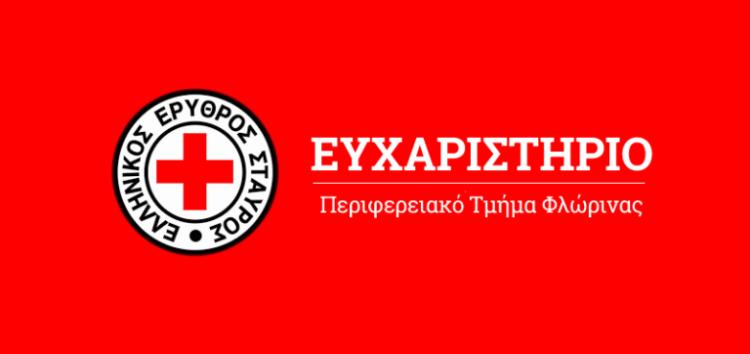 Ευχαριστήριο του Ερυθρού Σταυρού Φλώρινας για την ανταπόκριση των Φλωρινιωτών στην ανθρωπιστική δράση του για τους σεισμόπληκτους της Ελασσόνας