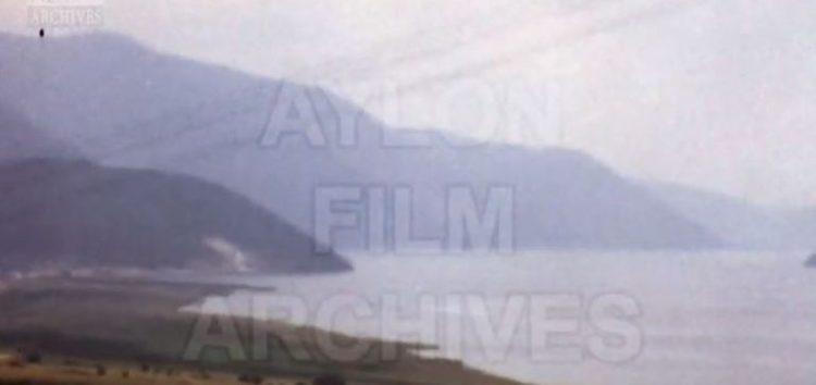 Μια εκδρομή στις Πρέσπες το 1973 (video)