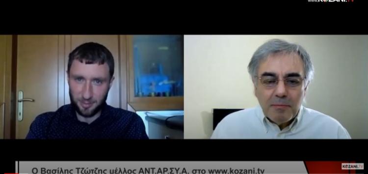 Ο Βασίλης Τζώτζης στο www.kozani.tv για απολιγνιτοποίηση, αστυνομική βία κ.ά. (video)