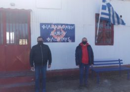 Ευχαριστήριο του ΝΠΔΔ/ΚΠΑΠΑ Δήμου Φλώρινας προς τον Πρόεδρο της Κοινότητας Φλώρινας κ. Κωνσταντίνο Ρόζα
