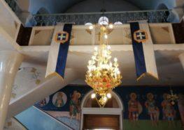 Ο εορτασμός της εθνικής επετείου της 25ης Μαρτίου 1821 στον Ι.Ν. Αγίου Σπυρίδωνα Αχλάδας (pics)