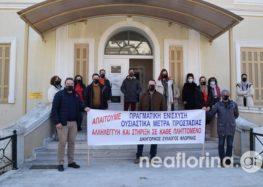 Συγκέντρωση διαμαρτυρίας των δικηγόρων της Φλώρινας (video, pics)