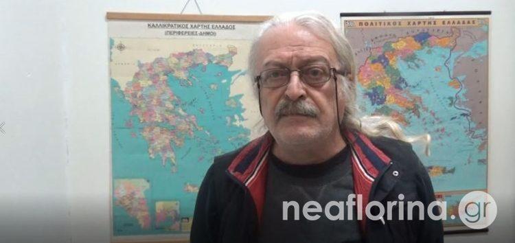 Παραίτηση του Γιώργου Αντωνιάδη από το Δ.Σ. του Φορέα Διαχείρισης Εθνικού Πάρκου Πρεσπών