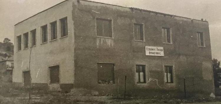 70 χρόνια Εύξεινος Λέσχη Φλώρινας: Η ανέγερση του κτιρίου (pics)