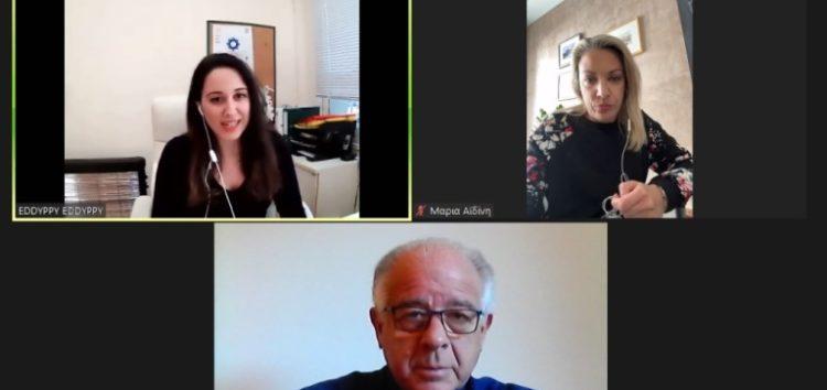 Ο Δήμος Φλώρινας στο Διαδικτυακό Πρόγραμμα Αγωγής Υγείας για Παιδιά