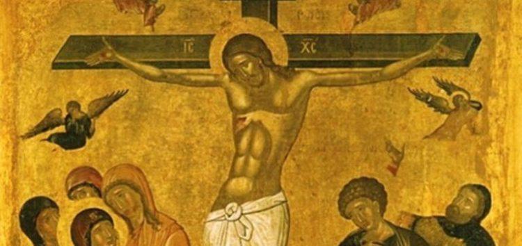 Μερικά σύντομα σχόλια στην Ορθόδοξη εικόνα της Σταυρώσεως