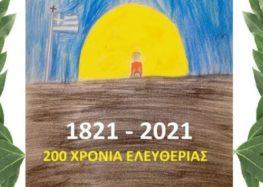 Εκδηλώσεις για τα 200 χρόνια από την 25η Μαρτίου 1821 του Στ2' τμήματος 6ου Ολοήμερου Δημοτικού Σχολείου Φλώρινας «Ίων Δραγούμης»