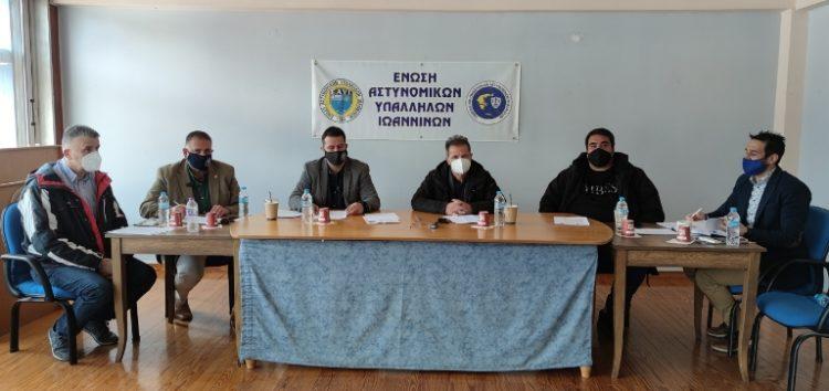 Οι Ενώσεις Αστυνομικών Υπαλλήλων Θεσπρωτίας, Ιωαννίνων, Καστοριάς, Κέρκυρας και Φλώρινας ζητούν επίδομα παραμεθόριων και προβληματικών περιοχών (video)