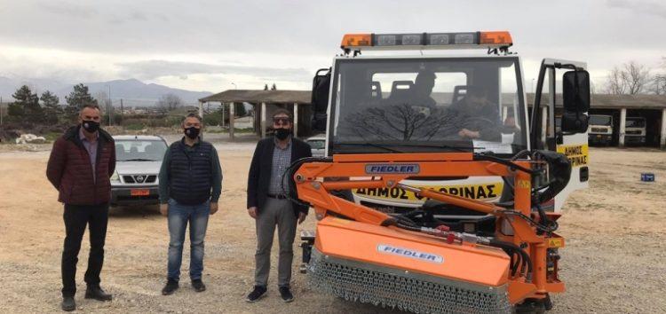 Παραλαβή πολυμηχανήματος και συνοδευτικού εξοπλισμού από τον Δήμο Φλώρινας