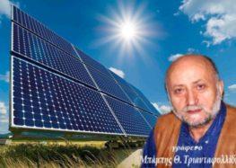 Θα χαθούν τα ενοίκια για τα Φωτοβολταϊκά στην Φλώρινα;