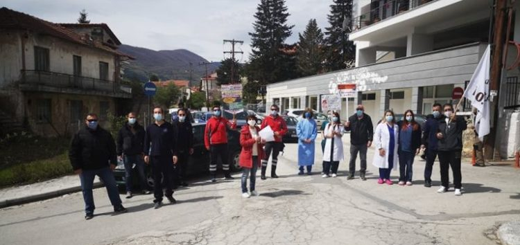 Συμβολική διαμαρτυρία του Συλλόγου Εργαζομένων Νοσοκομείου Φλώρινας