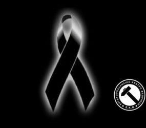 Το Εργατικό Κέντρο Φλώρινας για το τραγικό δυστύχημα στον ΑΗΣ Αγίου Δημητρίου