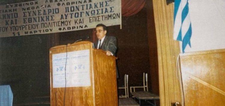 70 χρόνια Εύξεινος Λέσχη Φλώρινας: Η Ποντιακή νεολαία (pics)
