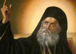 Ο αφορισμός του Πατριάρχη Γρηγορίου του Ε'