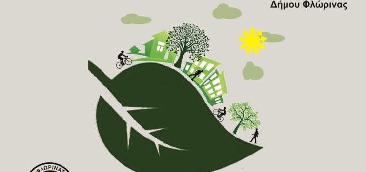 Οι πολίτες συμμετέχουν στον σχεδιασμό του Σχεδίου Βιώσιμης Αστικής Κινητικότητας Δήμου Φλώρινας