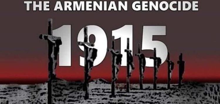 Η Εύξεινος Λέσχη Φλώρινας για την 106η επέτειο της Γενοκτονίας των Αρμενίων