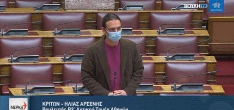 Κρίτων Αρσένης: Σκανδαλώδης παρέμβαση του Υπουργείου Περιβάλλοντος στο Δικαστήριο οδηγεί σε ανατροπή της απόφασης αναστολής εργασιών στο Αιολικό «Αερορράχη – Αετός» κοντά στο Νυμφαίο Φλώρινας