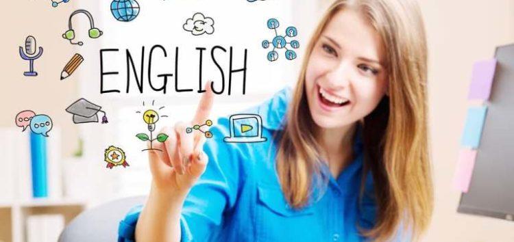 Εκμάθηση & Online μαθήματα αγγλικών για ενήλικες