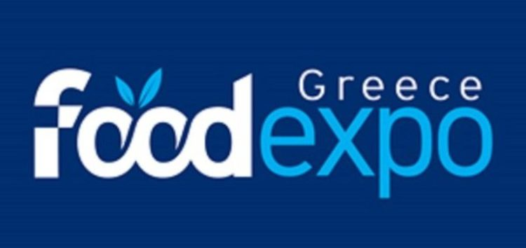 Η Περιφέρεια Δυτικής Μακεδονίας στην ψηφιακή έκθεση Food Expo