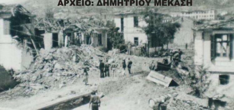 Νεκροί Έλληνες, Γερμανοί και άλλοι κατά την Κατοχή στην Φλώρινα
