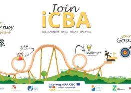 Άνοιξαν οι αιτήσεις για τον διαγωνισμό επιχειρηματικότητας «next stage challenge 2021» και την παρακολούθηση του 2ου κύκλου εκπαίδευσης