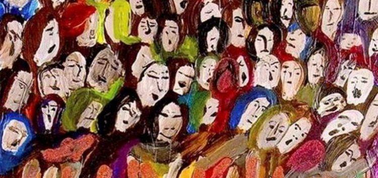 Παγκόσμια Ημέρα των Ρομά