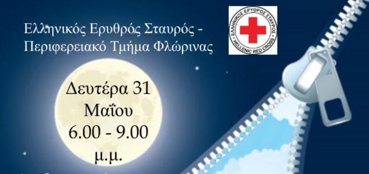 3ο βιωματικό εργαστήριο του κύκλου «Προσωπική ανάπτυξη και επικοινωνία» του Ερυθρού Σταυρού Φλώρινας