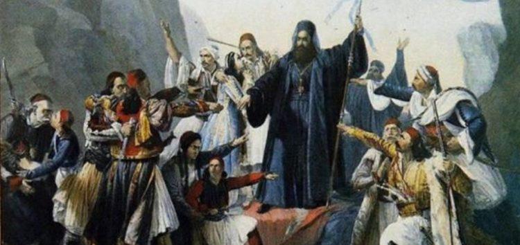 Διαδικτυακή εσπερίδα της Μητρόπολης Φλωρίνης με αφορμή τα 200 χρόνια από την έναρξη της ελληνικής Επανάστασης