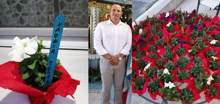 Λουλούδια θα προσφέρει στις μητέρες της Υδρούσας ο πρόεδρος της κοινότητας Ιωάννης Στεφανίδης
