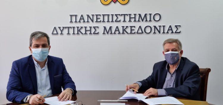 Μνημόνιο Συνεργασίας μεταξύ Πανεπιστημίου Δυτικής Μακεδονίας και Περιφερειακής Διεύθυνσης Εκπαίδευσης Δυτικής Μακεδονίας