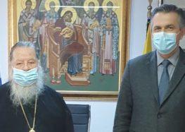 Συνεργασία του Μητροπολίτη Φλωρίνης με τον Περιφερειάρχη Δυτικής Μακεδονίας