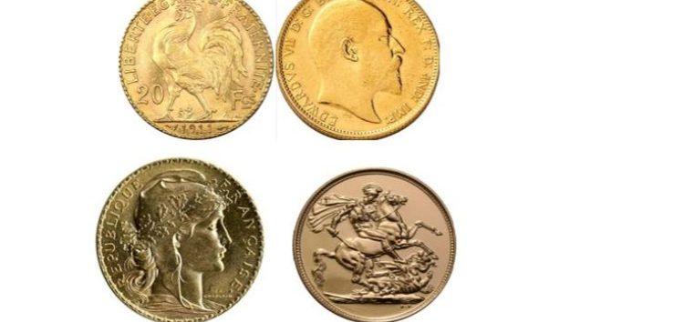 Οι χρυσές λίρες κατά την γερμανική Κατοχή