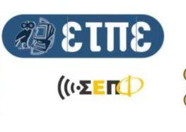Διαδικτυακά το 12ο Πανελλήνιο και Διεθνές Συνέδριο «Οι ΤΠΕ στην Εκπαίδευση» και το 10ο Πανελλήνιο Συνέδριο «Διδακτική της Πληροφορικής»