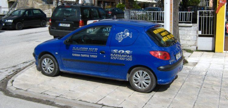 Πωλείται Peugeot 206 XA επαγγελματικό