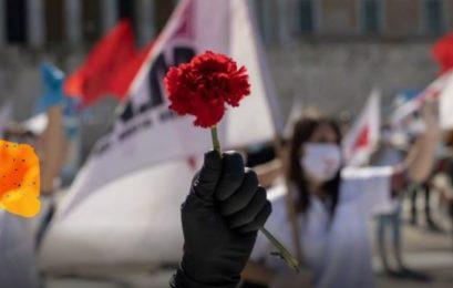 Κάλεσμα για την απεργία της 6ης Μαΐου (video)