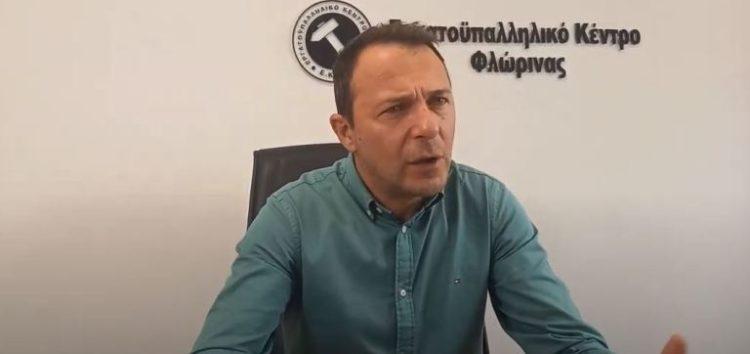 Μήνυμα του προέδρου του Εργατικού Κέντρου Φλώρινας για την Εργατική Πρωτομαγιά