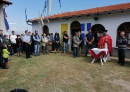 Ολοκληρώθηκαν οι διήμερες λατρευτικές εκδηλώσεις στον Ιερό Ναό Αναλήψεως του Κυρίου Αχλάδας (video, pics)